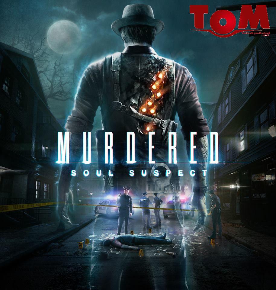 Murdered Soul Suspect - Türkçe Yama Çalışması
