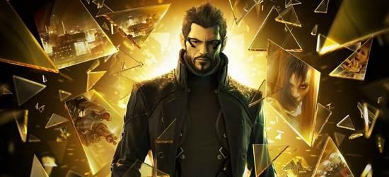 (Türkçe) Deus Ex Human Revolution Fragman