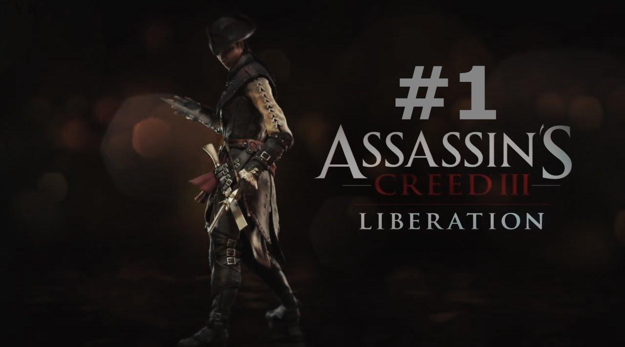 Assasin's Creed Liberation Türkçe Altyazılı Tam Çözüm #Bölüm 1